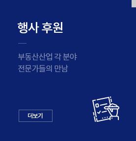 부스참가신청